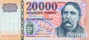 Le billet de 20 000 forints met à l'honneur ce trait si particulier !